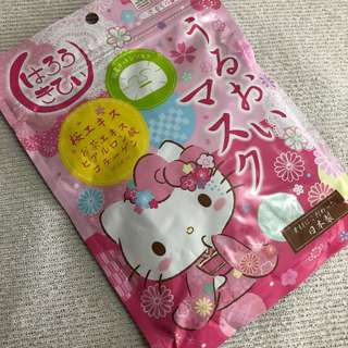 (BN - Made in Japan) Hello Kitty Mask Pack