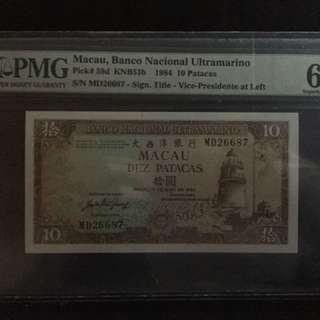 澳門大西洋$10