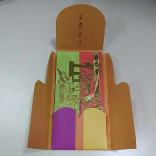 2018 Din Tai Fung ang pow ang bao angpow red packet