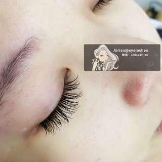 Eyelashes extension @clementi