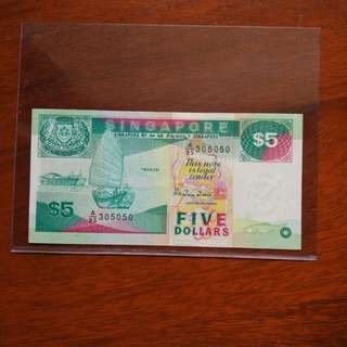 Sg $5 ship fancy number