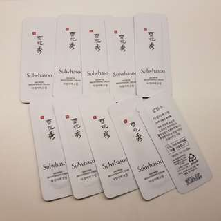 10pcs Sulwhasoo snowise brightening cream