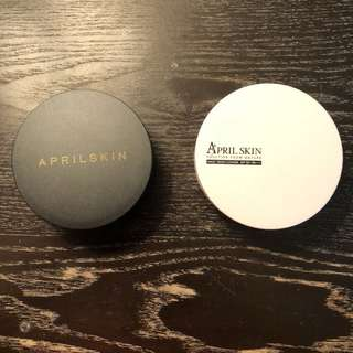 april skin cushion foundation