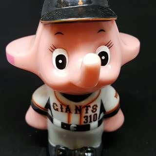 Pink Sato elephant baseball black cap
