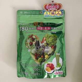 Veggie enzyme 180