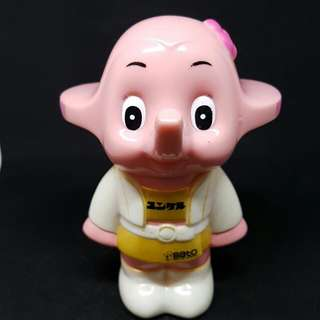 Sato elephant pink coin bank