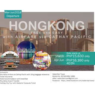HongKong with Airfare Promo Package