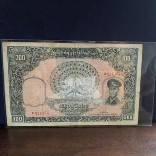 Duit Lama 100 Kyats Union Bank Of Burma 1962