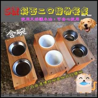 ✅S號斜面二口 寵物餐桌 天然護木油MIT全手工製 附瓷碗小型犬貓咪實木寵物碗架 愛犬 毛小孩 南檜非松木 手工木製