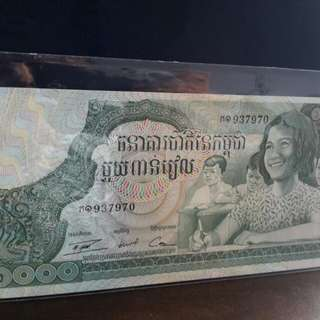 Duit Lama National Bank of Cambodia 100 Riels (1985)