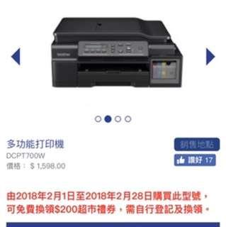 全新未拆封有單 X澤行貨 Brother打印機 DCPT700w 平放 另可登記送$200 超市禮券