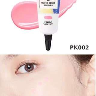Etude house Colorful drawing water color blusher