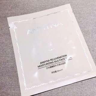 Anmyna Silk whitening moisturiser mask