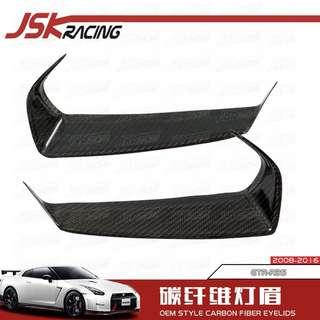 全新GTR R35 碳纖維燈眉一對