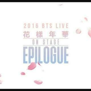 (已絕版)BTS 花樣年華on stage 2016 DVD