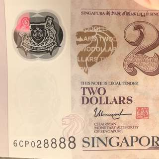 $2 notes with last 4 number 8886,8887,8888,8889