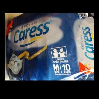 Adult diaper (8pcs)