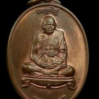LP Tim Wat Phra Kao 2540