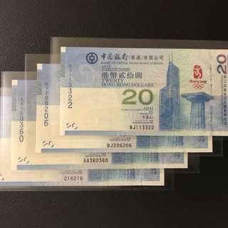 (趣味號:重覆/三對子) 2008年 第29屆奧林匹克運動會 北京奧運會 紀念鈔- 奧運 紀念鈔