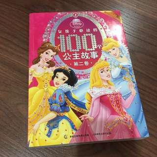 BN Princess Chinese Stories Book