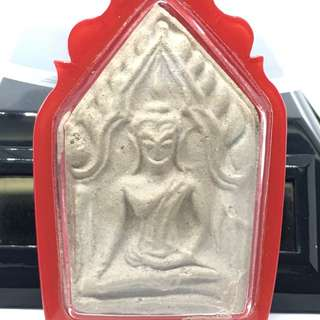 Khun Paen. LP Tud. Wat Chai Na. 2551. $60