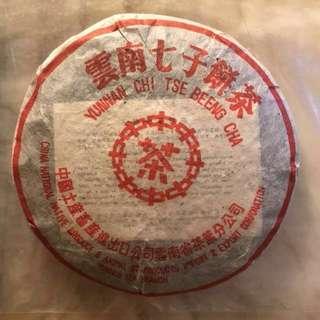 普洱茶 雲南七子餅茶 熟 98年期
