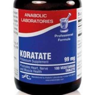 Anabolic Laboratories, Koratate 99 mg 100 vegetarian tablets