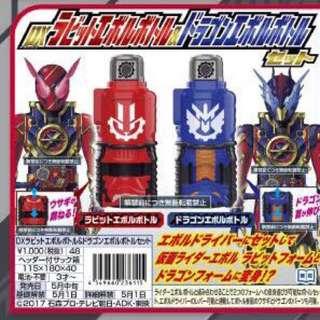 [PREORDER] DX Kamen Rider Build Rabbit and Dragon Eboru Bottle