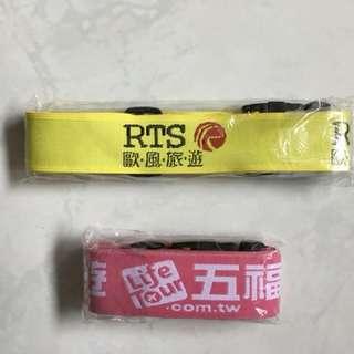 旅行箱束帶(黃色3條粉紅色1條)每條40元