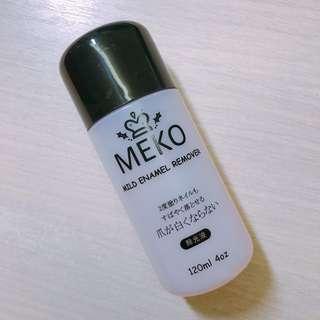 🚚 (買東西可贈)MEKO 去光水
