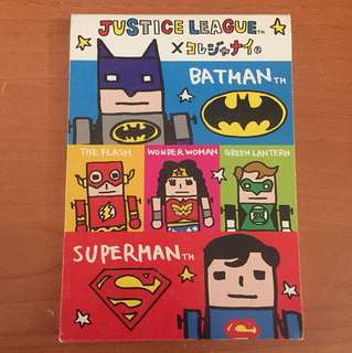 Justice League 正義聯盟 記事簿