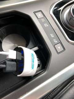 Digital car charger