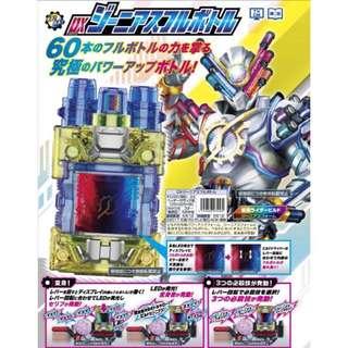 DX Kamen Rider Build Genius Full Bottle
