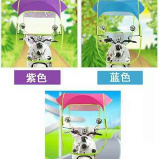 Motor Canopy Umbrella