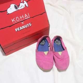 kohai wakai shoes
