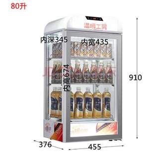 乘心电器(SAMSIN) 飲品加熱展示櫃 藍色80升