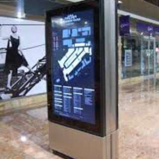 Advertising machine building outdoor LCD