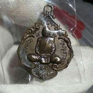 LP Kloy 2553 Thailand Amulet