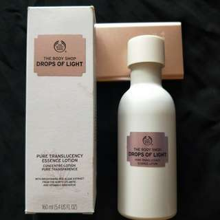 Body shop essence lotion