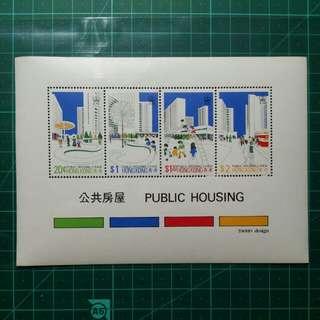 [已售6張]1981 香港公屋 小全張 新票