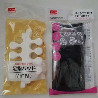 Nail care set (+free gifts!)