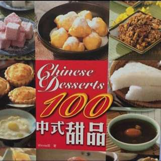 {Book - Cookbook} 100 Chinese Desserts 中式甜品 Winnie姐 著