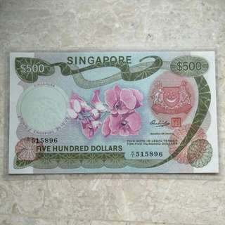 AU SINGAPORE $500 ORCHID HSS W/SEAL A/1 515896