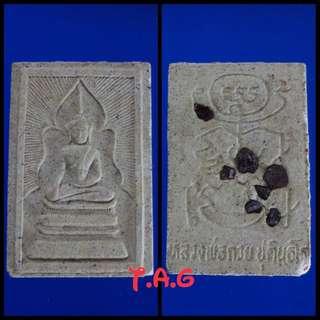 Somdej Wackman By LP Moon Wat Banjan B.E.2543