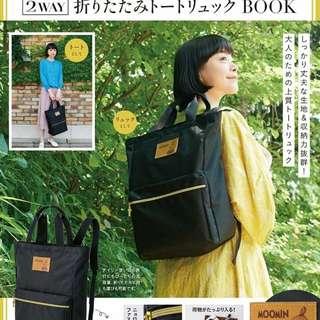 日本直送 姆明背囊 背包  MOOMIN 2WAY折 BOOK