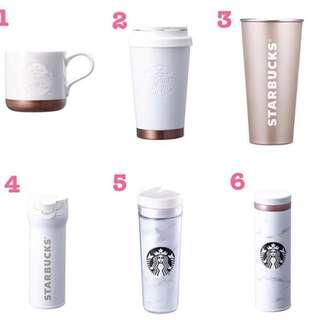韓國大熱 星巴克杯 Starbucks 雲石系列 玫瑰金