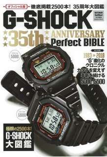 Gshock 35th anniversary bible ready stock