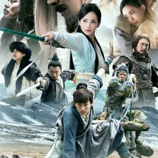射雕英雄传2017 the legend of the condor heroes 2017 TVB drama dvd