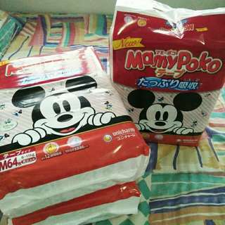 Mamypoko Disney Tape Diapers - M (6-11kg) 64s