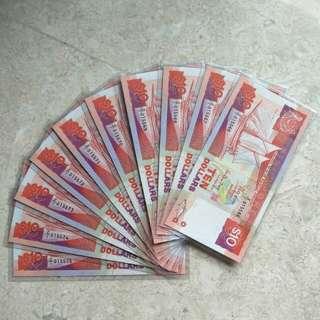 Z/1 015566-75 REPLACEMENT 10 PCS SINGAPORE $10 SHIP RUN UNC